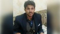 """بعد مقتل مواطن في سجن بذمار.. """"سام"""" تدعو لتحقيق عاجل في انتهاكات بسجون الحوثي"""