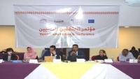 انطلاق أعمال مؤتمر المثقفين اليمنيين في مدينة المكلا