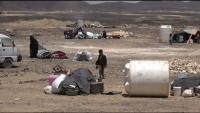 الأمم المتحدة: نزوح 50 ألف يمني منذ مطلع العام الحالي