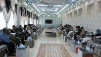 اللجنة الأمنية في المهرة تناقش مستجدات الاوضاع الأمنية بالمحافظة