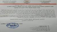 مصلحة الجمارك بسقطرى تفرض رسوما على كافة السفن القادمة من خارج اليمن