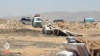 الأمم المتحدة: 125 ألف شخص نزحوا في الجوف