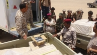 السلطات الأمنية بالجوف تضبط تهريب أكثر من 20 ألف جوازكانت بطريقها إلى الحوثيين