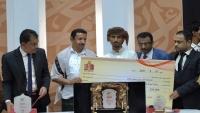 بن عديو يكرم الفائزين في مسابقة شاعر شبوة