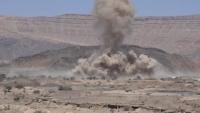 مقتل 20 حوثيا بغارة جوية للتحالف شرقي الجوف