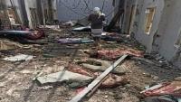 البرلمان اليمني يدعو المجتمع الدولي إلى إدراج الحوثيين في قائمة الارهاب