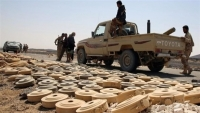 مقتل خبير نزع ألغام في الجيش الوطني شرقي صعدة