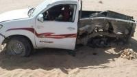 مقتل ثلاثة مواطنين بلغم أرضي للحوثيين في الجوف