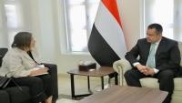 الحكومة: هجوم الحوثي على العند مؤشر لإسقاطخيار السلام دون أي اعتبار للتحركات الأممية