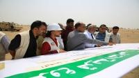 الحكومة تدشن مشروع إنشاء 50 وحدة سكنية للنازحين جنوبي المدينة
