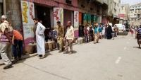 الحوثيون: استبدال أكثر من 19 ألف إسطوانة غاز تالفة في خمس محافظات