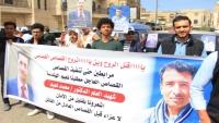 """صنعاء.. وقائع جلسة محاكمة المتهم بقتل الأكاديمي """"نعيم"""" تستكمل استعراض الفيديوهات والشهود"""