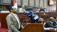 """جماعة الحوثي تفصل 35 قياديا في جهاز الدولة بينهم """"بحاح"""" بتهمة التعاون مع التحالف"""