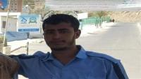 قيادي حوثي يقتل شرطي مرور أثناء أداء عمله بصنعاء والجماعة تعلن ضبطالمتهم