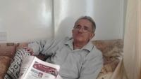 وفاة عميد كلية الإعلام الأسبق محمد عبد الجبار سلّام