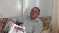 نقابة الصحفيين تنعي الأكاديمي محمد عبد الجبار سلام عن عمر ناهز 77 عاما
