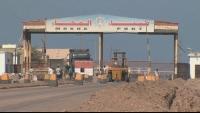 بالتزامن مع زيارة وفد حكومي.. الحوثيون يستهدفون ميناء المخا بصواريخ باليستية وطائرات مسيرة