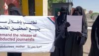 رابطة حقوقية تطالب بالكشف عن مصير الصحفي عبد الخالق عمران وإطلاق سراح جميع الصحفيين