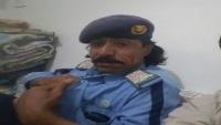 عمران.. مسلح حوثي يقتل رجل مرور أثناء أداء عمله ويلوذ بالفرار