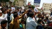 تظاهرة في تعز تضامنا مع المحتجين في عدن وتنديدا بالوضع المعيشي