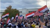 أمام البيت الأبيض.. الجالية اليمنية بأمريكا تعلن عن وقفة احتجاجية الأحد المقبل تنديدا بجريمة قتل السنباني