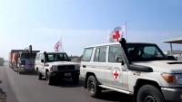 """""""الصليب الأحمر"""" تستعيد سيارة تابعة لها بعد ساعات من اختطاف مسلحين لها بلحج"""