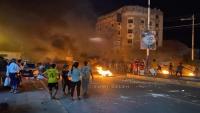 مكونان جنوبيان يعلنان تأييدهما للاحتجاجات الشعبية بعدن وحضرموت