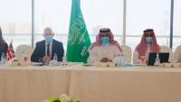 """""""دول الرباعية"""" تشدد على ضرورة عودة الحكومة إلى عدن"""