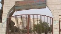 قرار جمهوري بتعيين رئيس ونواب لجامعة لحج
