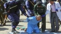 """""""رابطة حقوقية"""" تطالب المجتمع الدولي بوقف محاكمات الحوثيين المسيّسة"""