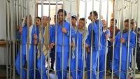 جماعة الحوثي تعدم اليوم السبت تسعة متهمين باغتيال الصماد دون السماح لهم بالتواصل مع أسرهم