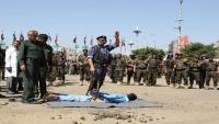 الأمم المتحدة تدين إعدام الحوثيين تسعة أشخاص دون توفير إجراءات المحاكمة القانونية