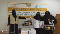 """""""الأمم المتحدة"""" تقدم مستلزمات الأمومة للنازحات في محافظتي حضرموت والمهرة"""