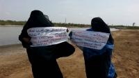 """""""أمهات المختطفين"""" تحمل الحوثيين مسؤولية جريمة إعدام تسعة مختطفين بتهمة ملفقة"""