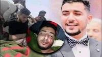 النيابة الجزائية في عدن توجه قيادة لحج بتسليم المتهمين بقتل الشاب السنباني