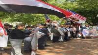 وقفة احتجاجية للجالية اليمنية أمام البيت الأبيض للمطالبة بمحاكمة قتلة السنباني