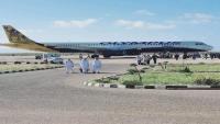 التحالف يمنع طائرة إماراتية من الإقلاع إلى سقطرى تقل سياحا أجانب