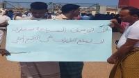 تظاهرة لمليشيات الانتقالي ردا على منع التحالف طائرة إماراتية من الوصول إلى سقطرى