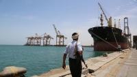 دخول سفينة على متنها غاز إلى غاطس ميناء الحديدة