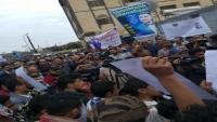 العشرات يتظاهرون في صنعاء تنديدا بمقتل السنباني
