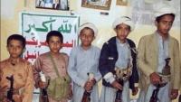 جندت 35 ألف طفل.. مسؤول يمني: مصرع ألفي طفل شاركوا مع الحوثيين في معارك مأرب