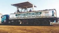 وصول دفعة رابعة من المنحة السعودية لدعم محطات الكهرباء بالوقود