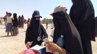الصليب الأحمر تقدم مساعدات غذائية طارئة لأكثر من 600 أسرة في البيضاء