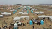 سلطة مأرب: الحوثيون يحاصرون أكثر من 32 ألف مواطن جنوبي المحافظة