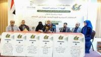 مأرب.. ندوة سياسية تؤكد أهمية التلاحم الوطني للقضاء على مخلفات الإمامة