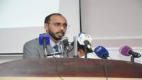 وزير سابق يطالب الحكومة بتقديم مصفوفة إصلاح اقتصادي لمواجهة انهيار العملة
