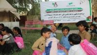 الهيئة المدنية لضحايا تفجير المنازل تقيم نشاطا ترفيهيا لأطفال فجر الحوثيون منازلهم