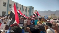مظاهرة في سقطرى تحتفي بثورة سبتمبر وتطالب بعودة الدولة