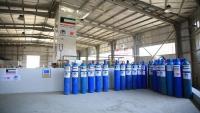 الصحة تسلم مواقع جديدة لإنشاء مصانع أكسجين في حضرموت والحديدة وتعز