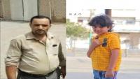 رجل أعمال حوثي يعتدي بالضرب على طفل بعد إخراجه من المدرسة في الحديدة
